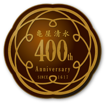 KAMEYAKIYONAGA 400th